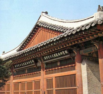 서울 동관왕묘 정전