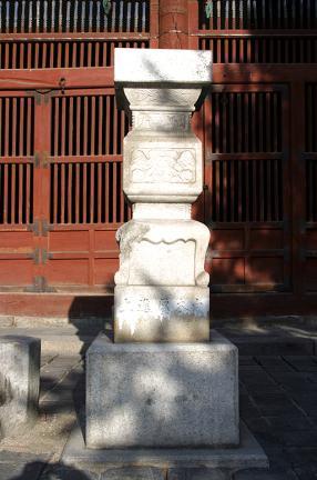 서울 동관왕묘 향로석