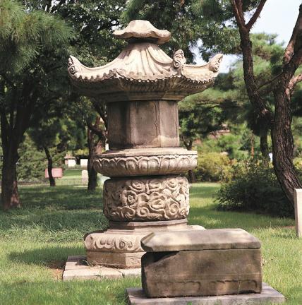 원주 흥법사지 진공대사탑 및 석관