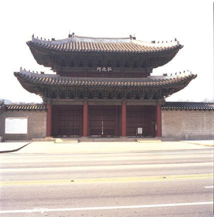 창경궁 홍화문