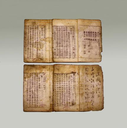 동인지문사육(東人之文四六 )(권1~6,10~15)