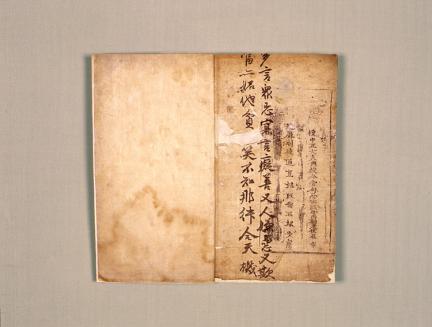 동인지문사육-권10~12(東人之文四六-卷10~12)