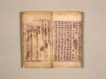 동인지문46(권10~12)