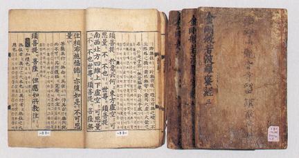 권2의본문부분및표지