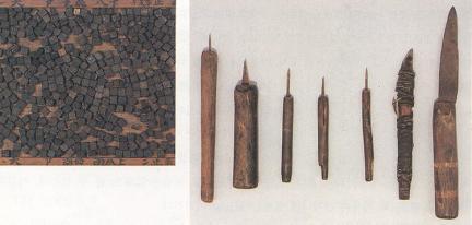조각칼(2)송곳(3)