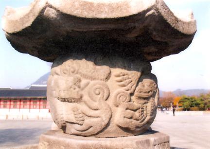 봉인사부도암사리탑중대석(몸돌)