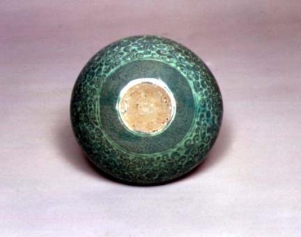 청자 상감모란문 발우 및 접시 (밑부분)