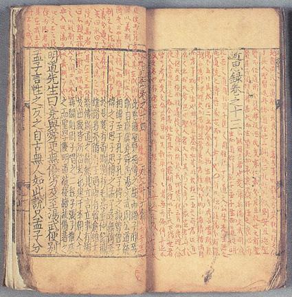 권13및권14