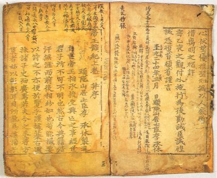 보물 제1091-1호 권상