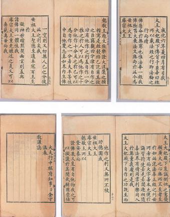 김수온지문