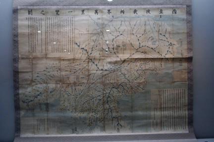 보물 제1537-2호 서북피아양계만리일람지도