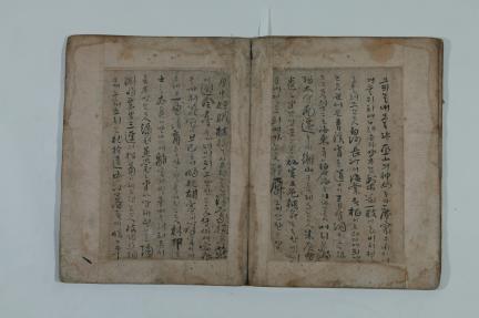 보물 제1539호 봉래유목