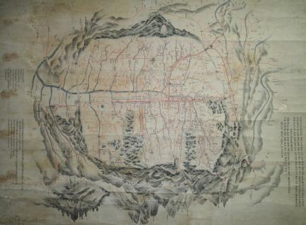 보물 제1560호 도성도