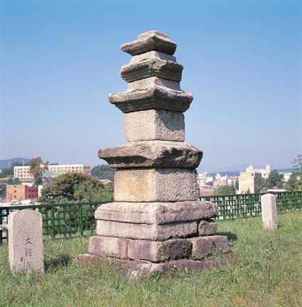 여주 창리삼층석탑