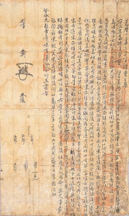 만력13년예조입안(3)