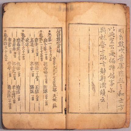 당시고취권서
