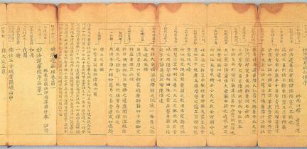 홍전서및권1의권수