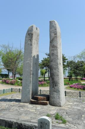 춘천 근화동 당간지주 (촬영:문화재청)