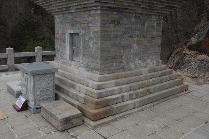 정선 정암사 수마노탑(촬영:문화재청)