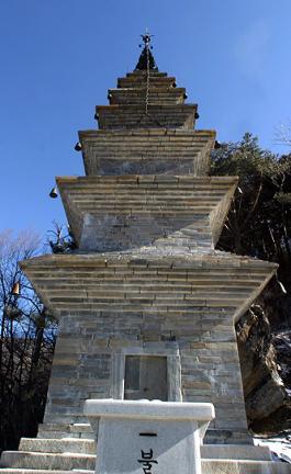 정선 정암사 수마노탑