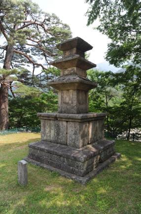 속초 향성사지 삼층석탑 (촬영:문화재청)