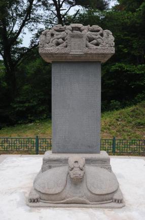 양양 선림원지 홍각선사탑비 (촬영:문화재청)