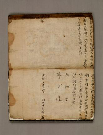 월인석보 권18(月印釋譜 卷十八)