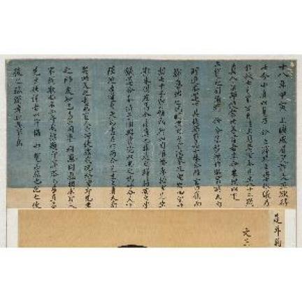 보물 제1509호 허목초상(부분)