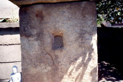 괴산 보안사 삼층석탑(감실)