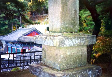 북동쪽에서 본 탑신(서탑)