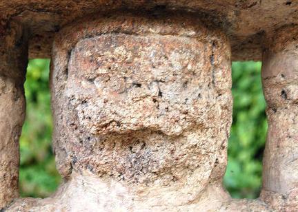 희견보살상 얼굴