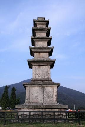 보령 성주사지 오층석탑 정면 사진