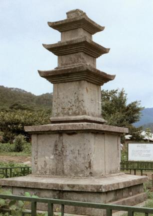 성주사지서삼층석탑