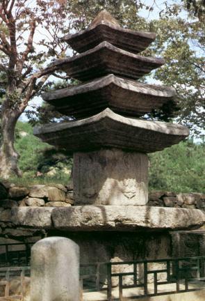 안국사지석탑