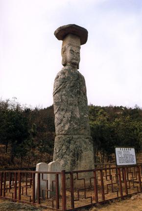 예산 삽교읍 석조보살입상