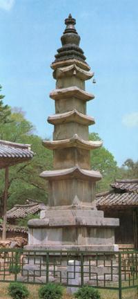 공주 마곡사 오층석탑