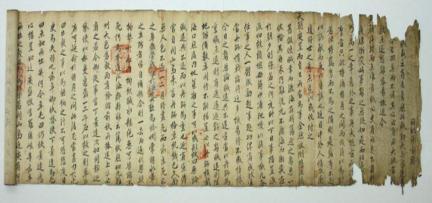 이순신 관련 고문서 - 유지(1595년)