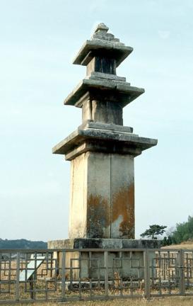 정읍은선리삼층석탑