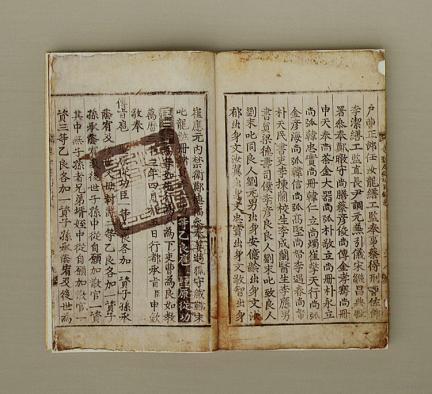 고희 초상 및 문중유물(高曦肖像 및 門中遺物)