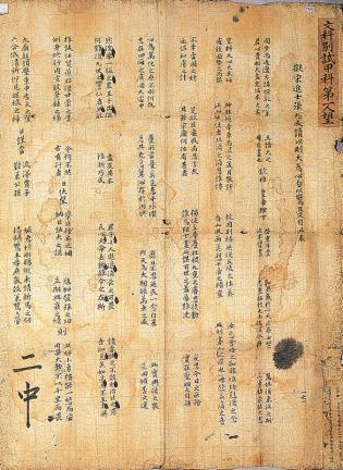 시권(명지,시지)(7)-1