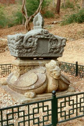 구례 연곡사 동 승탑비