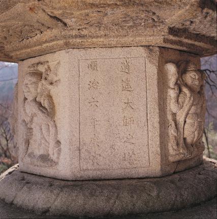 탑신석 명문과 조각상