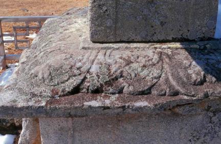 구례논곡리사층석탑(기단연화문)