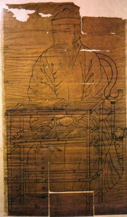 최덕지초상및유지초본(崔德之肖像및油紙草本)