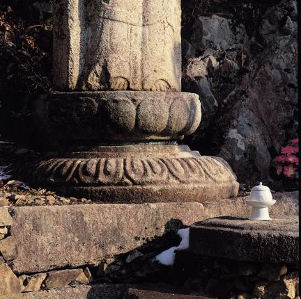석불비상 하반신과 대좌