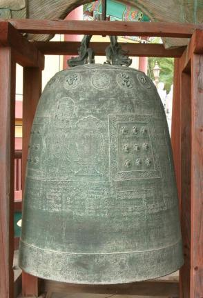 보물 제1556호 여수 흥국사 강희 4년명 동종