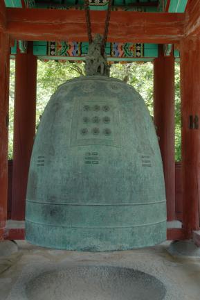 보물 제1557호 고흥 능가사 동종