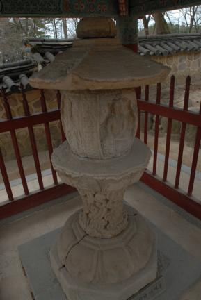 경주 불국사 사리탑