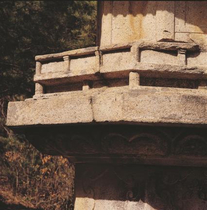 기단부 상대석 난간석