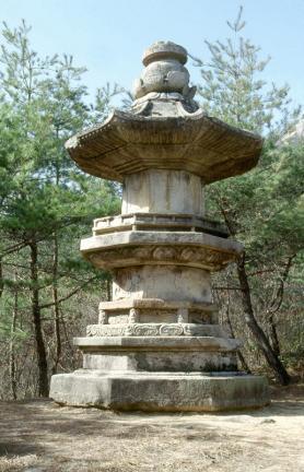 봉암사정진대사원오탑